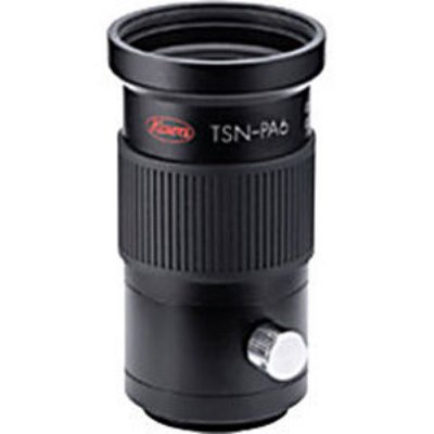 Kowa 600mm Focal Length Photo Adapter for Spotting Scope Models TSN-880 and TSN-771 Reviews and Ratings