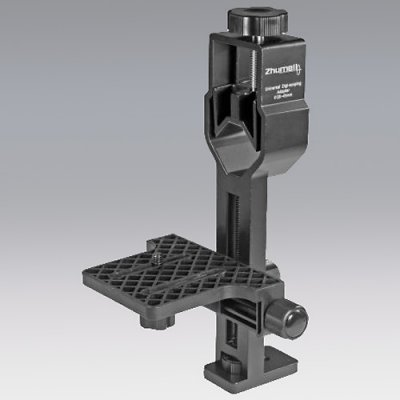 Zhumell Universal Digiscoping Adapter - Small Reviews and Ratings